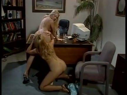 Mulheres fazendo sexo