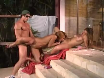 Sexo com garotas